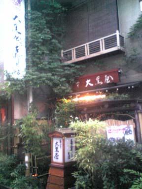 Kyoteidaikokuya08064_002