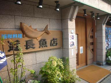 080721kawagoe_001