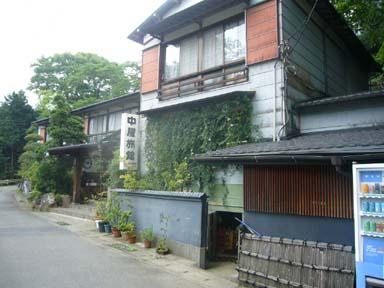 Nanasawaonsen080801_003nakayaryokan