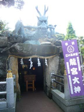 Enoshima080812_023