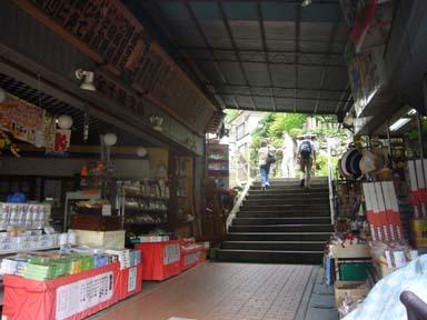 Ooyama080813_002