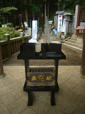 Ooyama080813_013