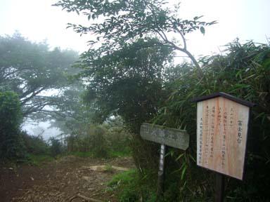 Ooyama080813_019
