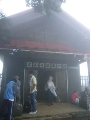 Ooyama080813_023