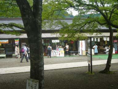 Ooyama080813_028_2