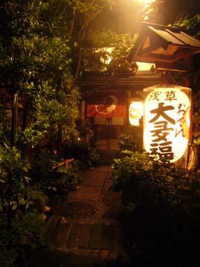 Otafuku081024_001