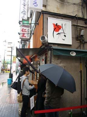 Sapporo081109_001