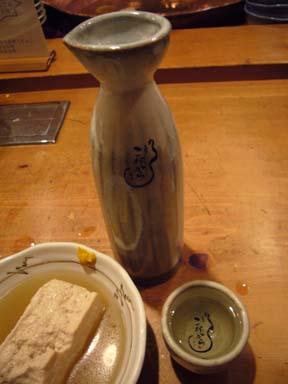 Konakara081110_006