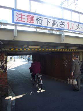 Kitasenju_asakusa081220_006