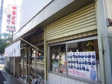 Kitasenju_asakusa081220_007