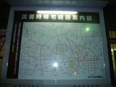Otemachi_nerimakasugacho090123_008