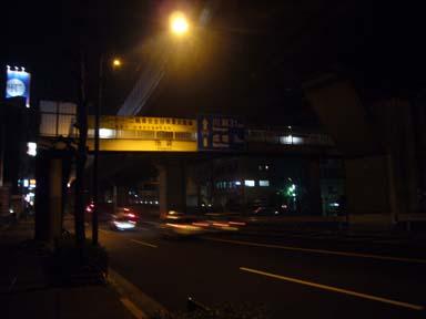 Otemachi_nerimakasugacho090123_015