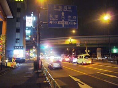 Otemachi_nerimakasugacho090123_018