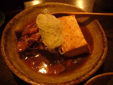 Yamaichi090203_001