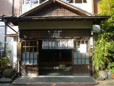 Kabutoyuonsen090214_01