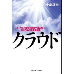 Koike_ryoji