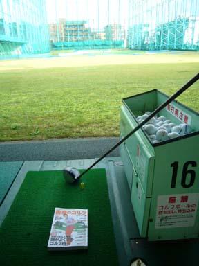 Golf_renshu090426_02