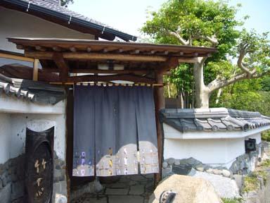 090509takeyabu_001