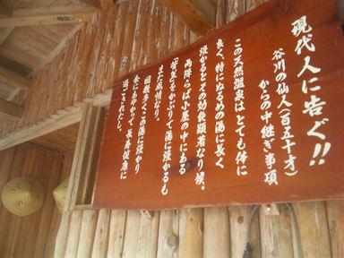 Minakamisanso090613_003
