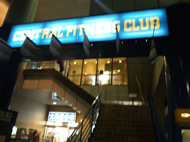Central_fitness_club090708_001
