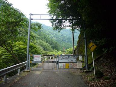 20090719omuroyama004