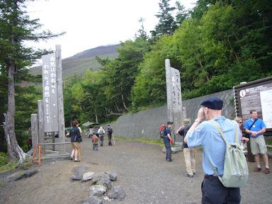Fuji20090721_002