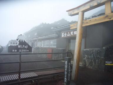 Fuji20090721_023