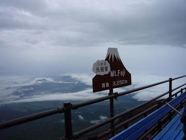 Fuji20090722_003