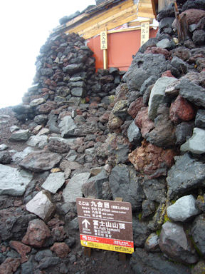Fuji20090722_011