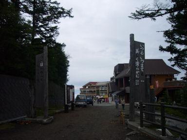 Fuji20090722_032