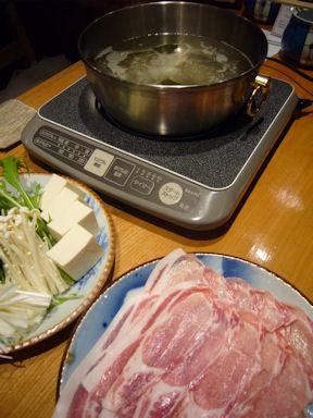 Katsuhisamuan090725_001