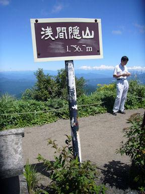 Asamagakushi090814_009