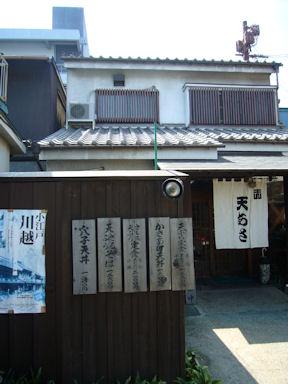 Kawagoe090813_034