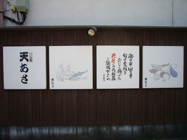 Kawagoe090813_035