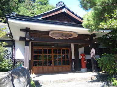 Sankyuro090813_006