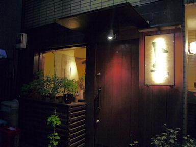 Toki20090805_001