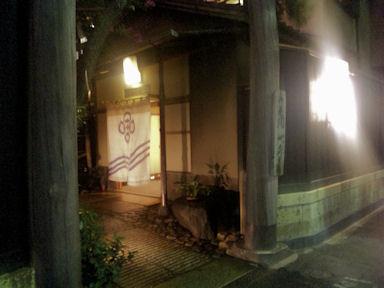 Kandagawahonten090910_001