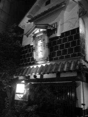Nodaiwa090917_001