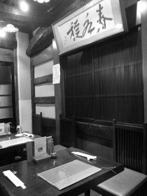 Nodaiwa0917_005