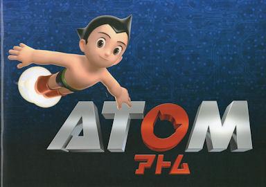 Atom091015
