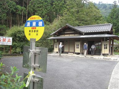 Kawanoriyama090919_003