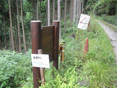 Kawanoriyama090919_011