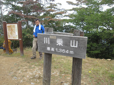Kawanoriyama090919_041