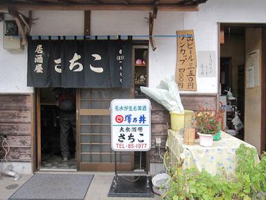 Kawanoriyama090919_055