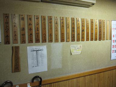 Kawanoriyama090919_056