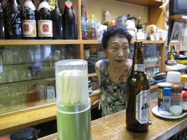Kawanoriyama090919_062