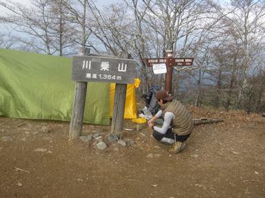 Kawanoriyama091107_031