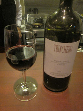 Wine_bar_ambra091117_005