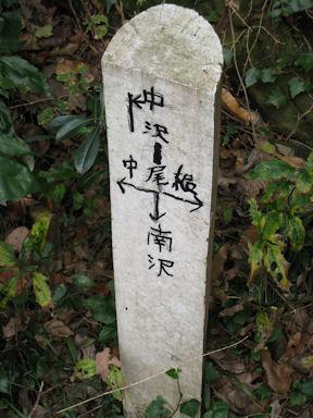 Miura_alps091213_039