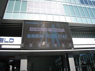 Digitalsignage091218_005